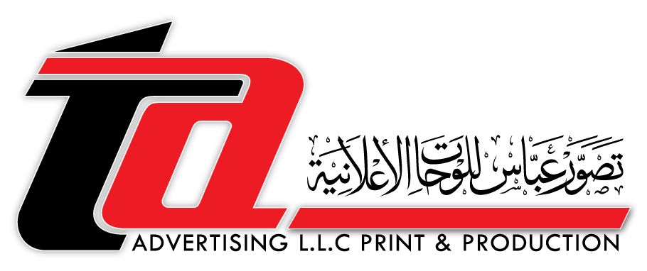 Tasawar Advertising LLC Sharjah